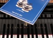 The Sixth New York International Piano Competition, June 18-22, 2012